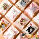 雪花酥包裝袋牛軋糖機封袋子曲奇餅干袋糖紙自封烘焙盒【淘嘟嘟】