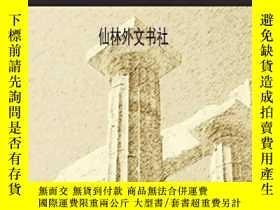 二手書博民逛書店【罕見】2018年出版 Before The MarketY27248 D N Wang Common Gro