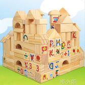 100粒大塊數字字母木制積木玩具兒童寶寶益智早教玩具 喵小姐