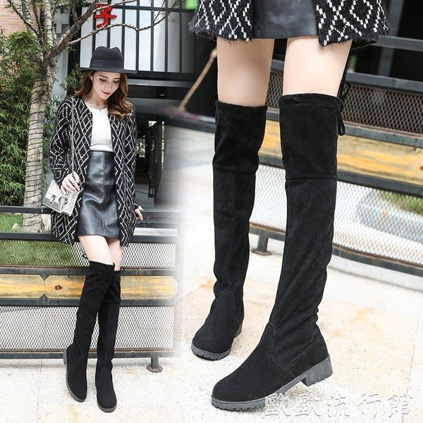 膝上靴 2021秋冬季新款韓版過膝靴長靴彈力瘦瘦靴女長筒靴高筒平底靴子潮 歐歐