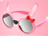 兒童太陽鏡防紫外線寶寶卡通墨鏡可愛兔子偏光鏡女童防曬遮光眼鏡