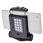 KEYSTONE 手機夾 附LED燈及熱靴 自拍柔光美顏神器 產品編號: ATOL025