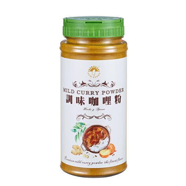【新光洋菜】-調味咖哩粉220g