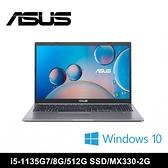 ASUS X515EP-0051G1135G7 星空灰 15.6吋獨顯筆電 (i5-1135G7/8G/MX330 2G/512GSSD)