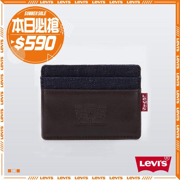 Levis 卡票夾 男款 / 真皮