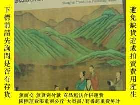二手書博民逛書店ANCIENT罕見CHINESE WHO LEFT THEIR