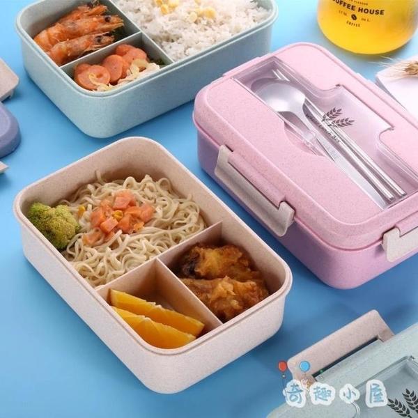 帶飯飯盒分隔型微波爐便當盒分格日式餐盒套裝【奇趣小屋】