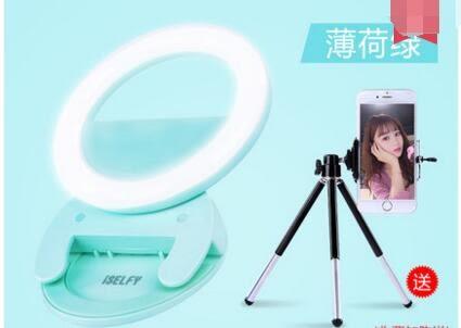 魅眼手機補光燈直播神器領導拍照自拍美顏瘦臉抖音映客主播打光燈
