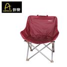丹大戶外【Camping Ace】野樂 野樂舒適休閒椅 (有手把) ARC-883 紅