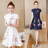 夏季氣質少女日常改良立領盤扣刺繡旗袍中國風a字繡花連身裙  遇見生活