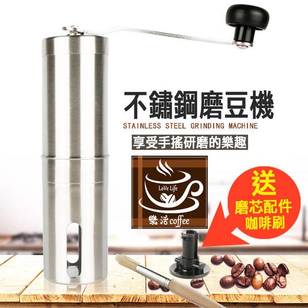 【狐狸跑跑】三大升級不銹鋼磨豆機 手動咖啡豆研磨機 便攜手搖粉碎 胡椒研磨 咖啡豆 泡咖啡
