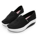 PLAYBOY 閃耀迷人 亮蔥輕量休閒鞋-黑(Y5307黑)