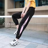 運動褲女休閒運動褲女寬鬆束腳潮褲子顯瘦韓版夏季薄款新款哈倫褲 快速出貨