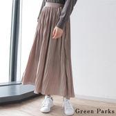 ❖ Autumn ❖ 優雅光澤緞面褶皺長裙 - Green Parks
