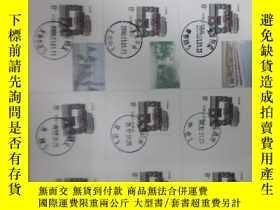 二手書博民逛書店罕見北京新郵戳集(第二輯)Y200817 北京市郵政管理局
