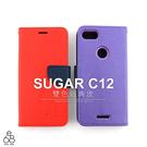 經典 皮套 糖果 SUGAR C12 6吋 手機殼 翻蓋 保護套 簡單方便 低調素色 插卡 磁扣 手機套