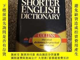 二手書博民逛書店Collins罕見Shorter English Diction