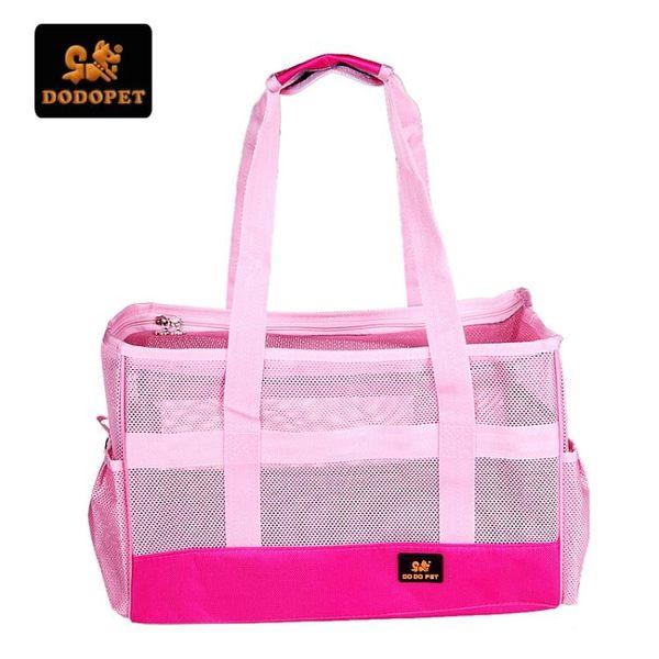 寵物包外出包旅行便攜貓包狗狗包貓袋籠子手提袋透氣包夏天夏網格 QQ2594『MG大尺碼』