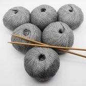 手編山羊絨毛線DIY粗毛線棒針線男女織圍巾線細毛線團