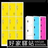 彩色員工更衣櫃健身房存包櫃浴室六門換衣櫃美容院帶鎖鐵皮儲物櫃