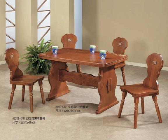 8號店鋪  全實木鄉村風係列 4.2尺餐桌椅組 淺胡桃色 訂製傢俱~客製化全實木傢俱~工廠直營