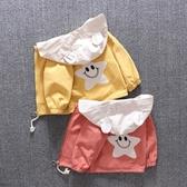 兒童外套 寶寶外套新品秋小童男童洋氣秋裝女童兒童風衣春秋款上衣 快速出貨
