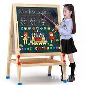 兒童畫畫板 小黑板支架式教學寫字板畫畫家用涂鴉板可升降 HHB 衣涵閣.