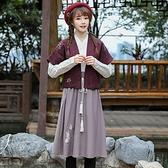 中國風漢服女日常改良漢元素秋冬季套裝少女民國風女裝學生古風裙 【聖誕狂歡購】