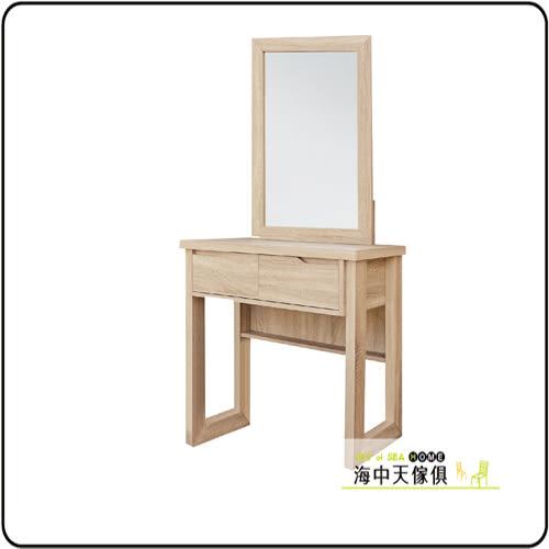 {{ 海中天休閒傢俱廣場 }} C-08 摩登時尚 臥室系列 52-04 凱薩原切橡木鏡台(含椅)