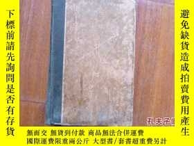 二手書博民逛書店SYNOPSIS罕見OF MEDICINEY135958
