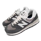 New Balance 休閒鞋 574 灰 麂皮 復古 男鞋 女鞋 情侶款 經典配色 NB 【ACS】 ML574HD2D