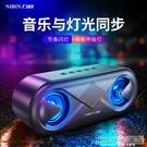 力勤S6無線藍芽音箱大音量3d環繞超重低音炮家用廣場舞小型音響可愛七彩燈『新佰數位屋』
