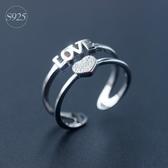 戒指 925純銀 鑲鑽-閃耀愛心生日情人節禮物女開口戒73dt341【時尚巴黎】