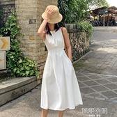 白色洋裝2020新款夏季法式無袖收腰a字高冷風遮肚顯瘦裙子氣質 【韓語空間】