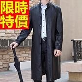 真皮風衣-明星款嚴選長版男皮衣大衣62x2【巴黎精品】