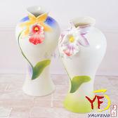 ★[德蘭特 御晶瓷] ★卡特蘭花瓶 花器/擺飾品 單入 禮盒裝贈禮自用 | 客廳餐廳藝術品擺飾