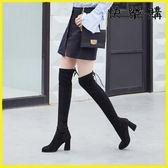 膝上靴-過膝靴過膝長靴高跟長筒瘦瘦靴高筒平底靴
