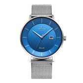 OBAKU 太陽能時尚環保鋼質腕錶-鋼色x藍色