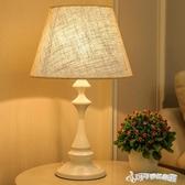 床頭燈 北歐美式客廳燈 現代簡約時尚溫馨創意遙控床頭櫃檯燈 臥室床頭燈 Cocoa YTL