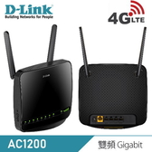 【D-Link 友訊】DWR-953 4G LTE AC1200 家用無線路由器 【贈防潮除濕包】
