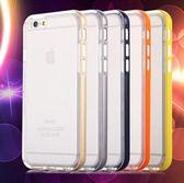 24hr 火速出貨iPhone6 6 6Plus iPhone se 5 手機殼來電閃手機
