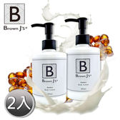 【Brown J s】琥珀柔香氛潤膚乳(玻尿酸+維它命E)-300ml-兩入組