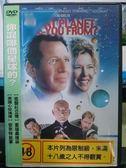 挖寶二手片-M03-009-正版DVD*電影【你混哪個星球的?】-美國心玫瑰情-安奈特班寧*怪醫杜立德-蓋特