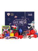 魔術道具套裝玩具大禮盒高檔 兒童近景舞臺