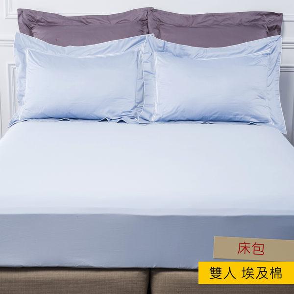 HOLA 艾維卡埃及棉素色床包 雙人 晨紫