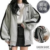 EASON SHOP(GW4177)韓版撞色拼接字母刺繡雙口袋前拉鍊長版長袖連帽恤外套女上衣服寬鬆空調衫閨蜜裝