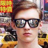太陽眼鏡 偏光墨鏡(單件)-酷炫造型超輕高清時尚灑脫男女配件5色67f8[巴黎精品]