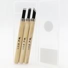 雕刻刀 雕刻刀 畫木刻刀 版畫工具套裝 A4 A5椴木板 版畫雕刻刀