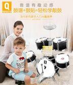 架子鼓3-6歲初學者樂器男孩女孩大號敲打鼓早教益智兒童玩具禮物聖誕節85折