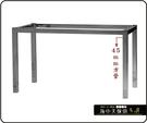 {{ 海中天休閒傢俱廣場 }} C-99 摩登時尚 餐桌腳系列 486-13 吉祥餐桌腳/電鍍腳